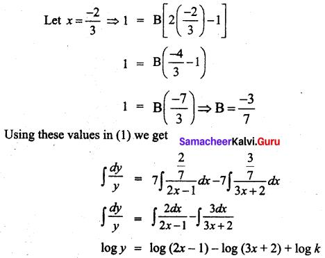Samacheer Kalvi 12th Business Maths Solutions Chapter 3 Integral Calculus II Ex 3.2 Q2.1