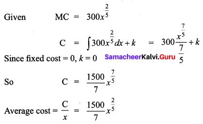 Samacheer Kalvi 12th Business Maths Solutions Chapter 3 Integral Calculus II Ex 3.2 Q7