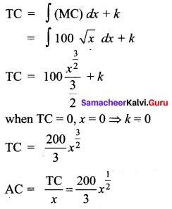 Samacheer Kalvi 12th Business Maths Solutions Chapter 3 Integral Calculus II Ex 3.4 Q17