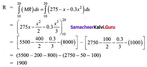 Samacheer Kalvi 12th Business Maths Solutions Chapter 3 Integral Calculus II Miscellaneous Problems Q1