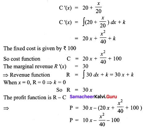 Samacheer Kalvi 12th Business Maths Solutions Chapter 3 Integral Calculus II Miscellaneous Problems Q5