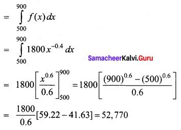 Samacheer Kalvi 12th Business Maths Solutions Chapter 3 Integral Calculus II Miscellaneous Problems Q7