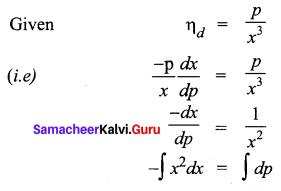 Samacheer Kalvi 12th Business Maths Solutions Chapter 3 Integral Calculus II Miscellaneous Problems Q8