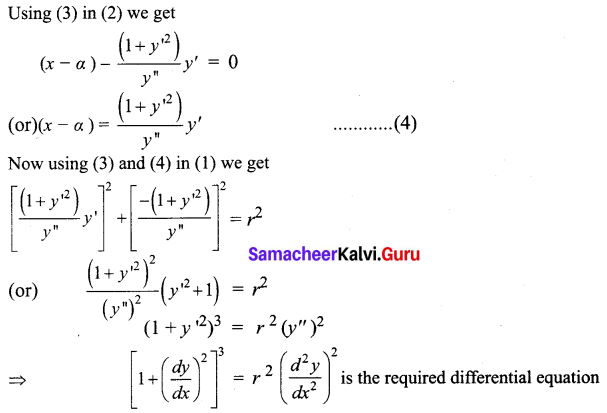 Samacheer Kalvi 12th Business Maths Solutions Chapter 4 Differential Equations Ex 4.1 Q3.1