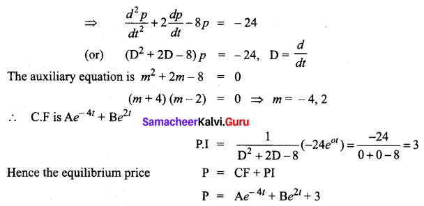 Samacheer Kalvi 12th Business Maths Solutions Chapter 4 Differential Equations Miscellaneous Problems Q1.1