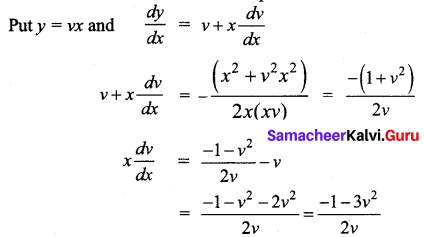 Samacheer Kalvi 12th Business Maths Solutions Chapter 4 Differential Equations Miscellaneous Problems Q4