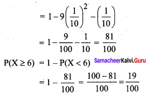 Samacheer Kalvi 12th Business Maths Solutions Chapter 6 Random Variable and Mathematical Expectation Ex 6.1 13