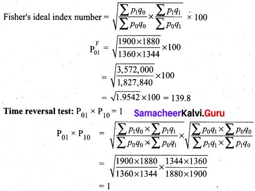 Samacheer Kalvi 12th Business Maths Solutions Chapter 9 Applied Statistics Miscellaneous Problems 13