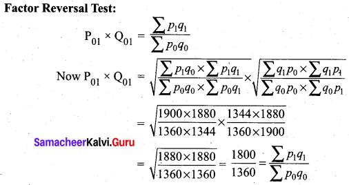 Samacheer Kalvi 12th Business Maths Solutions Chapter 9 Applied Statistics Miscellaneous Problems 14