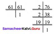 Samacheer Kalvi 6th Maths Book Solutions