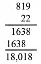 Samacheer Kalvi 6th Standard Maths