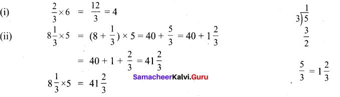 Samacheer Kalvi 6th Maths Solutions Term 3 Chapter 1 Fractions Ex 1.1 11