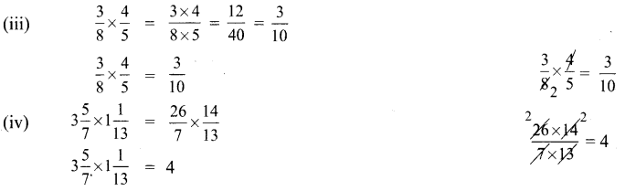 Samacheer Kalvi 6th Maths Solutions Term 3 Chapter 1 Fractions Ex 1.1 12