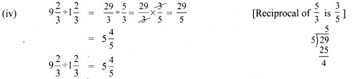 Samacheer Kalvi 6th Maths Solutions Term 3 Chapter 1 Fractions Ex 1.1 15