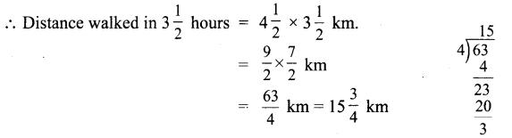 Samacheer Kalvi 6th Maths Solutions Term 3 Chapter 1 Fractions Ex 1.1 18