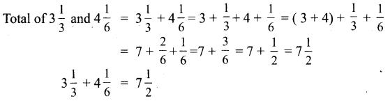 Samacheer Kalvi 6th Maths Solutions Term 3 Chapter 1 Fractions Ex 1.1 2