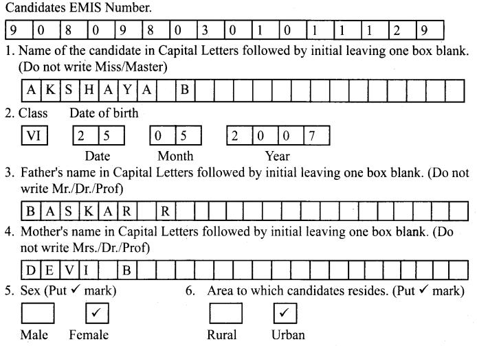 Samacheer Kalvi 6th Maths Solutions Term 3 Chapter 5 Information Processing Ex 5.1 88
