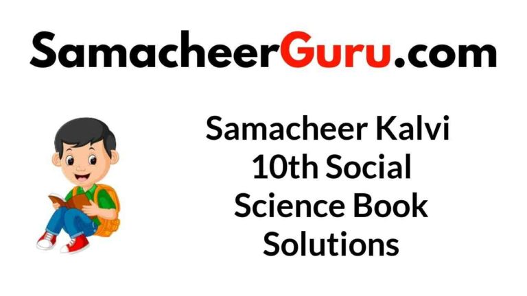 Samacheer Kalvi 10th Social Science Book Answers Solutions Guide