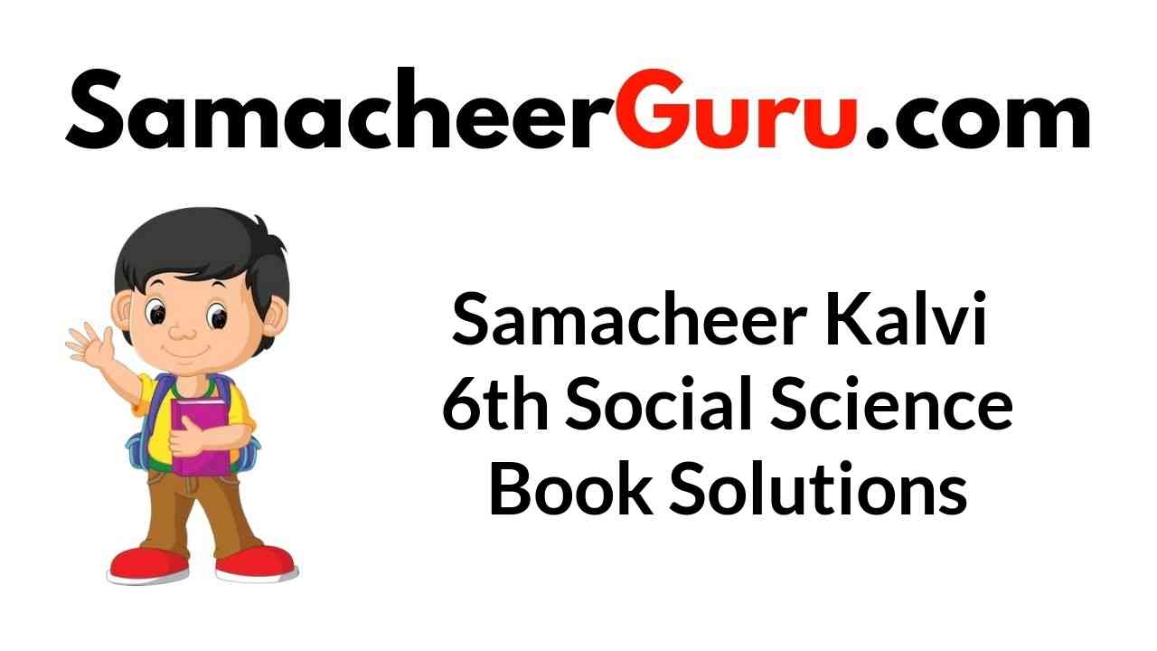 Samacheer Kalvi 6th Social Science Book Answers Solutions Guide