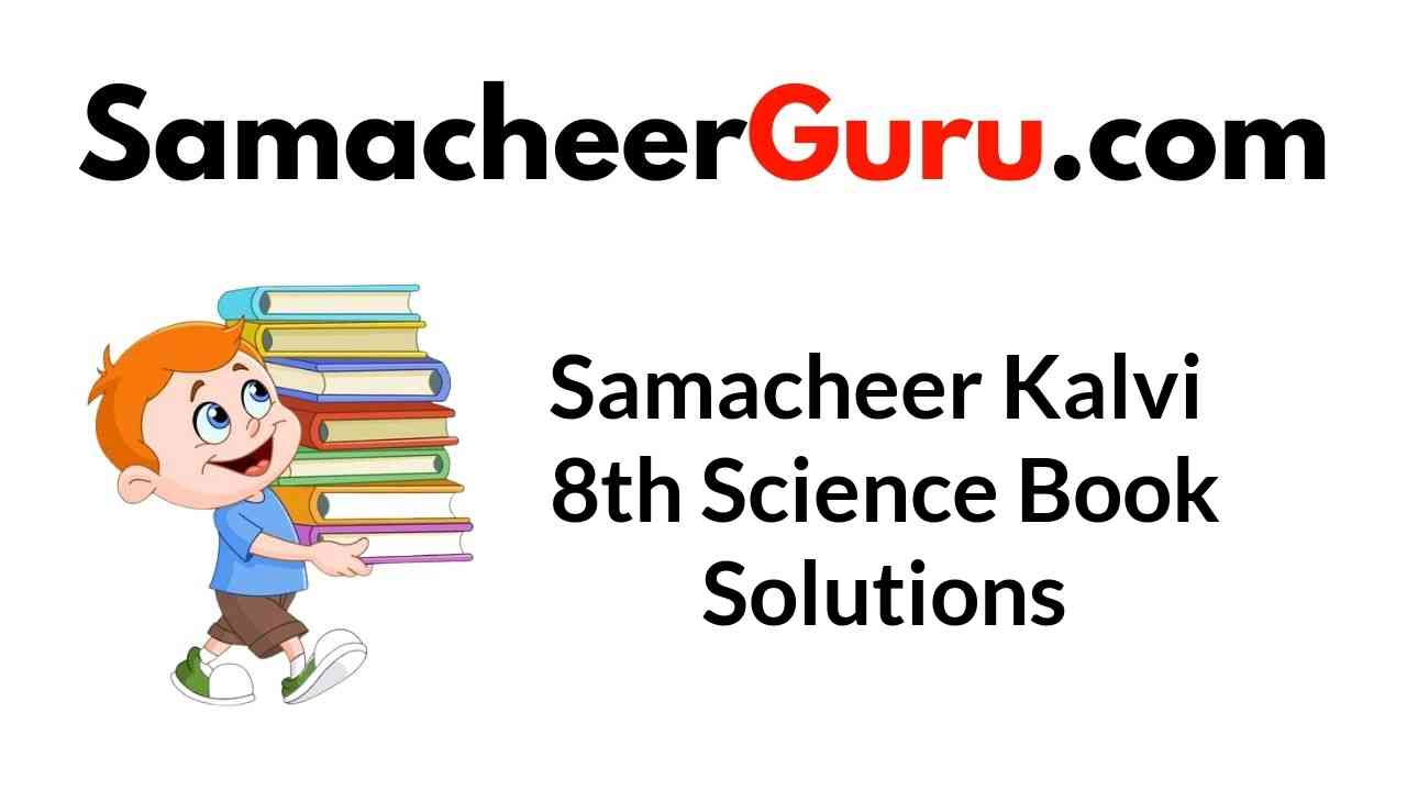 Samacheer Kalvi 8th Science Book Answers Solutions Guide
