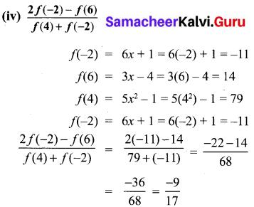 Exercise 1.4 Class 10 Maths Samacheer Kalvi
