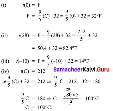 10th Maths Exercise 1.4 7th Sum Samacheer Kalvi