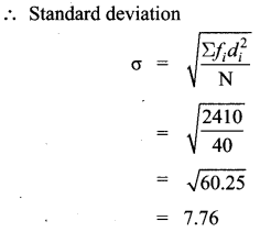 Samacheer Kalvi Guru 8 Maths Chapter 8 Statistics and Probability Ex 8.1 13