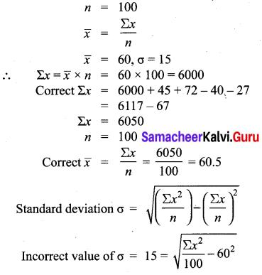Samacheer Kalvi 10th Maths 10th Maths Chapter 8 Exercise 8.1