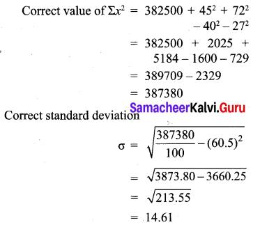 10th Maths Chapter 8 Exercise 8.1 Samacheer Kalvi Statistics and Probability
