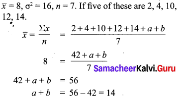 10th Maths Chapter 8 Exercise 8.1 samacheer kalvi