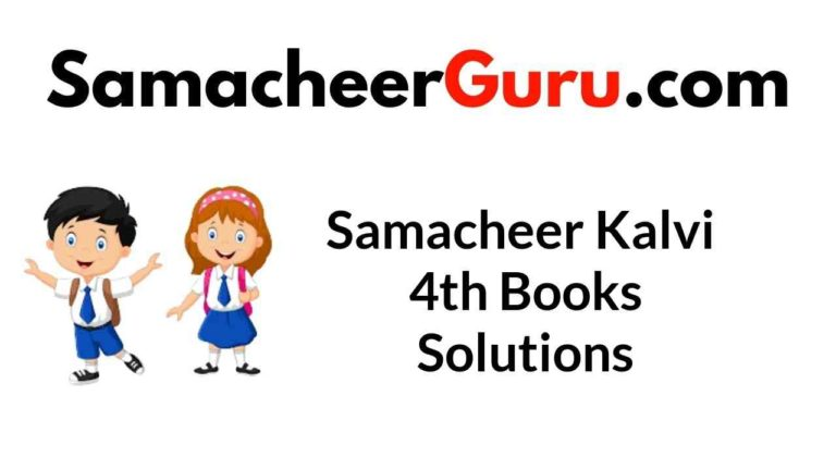 Samacheer Kalvi 4th Books Solutions Guide