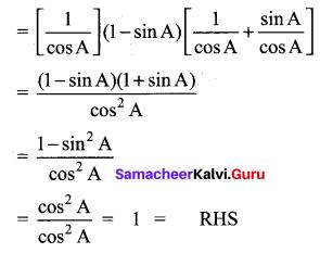 Samacheer Kalvi 10th Maths Solutions Chapter 6 Trigonometry Additional Questions 5