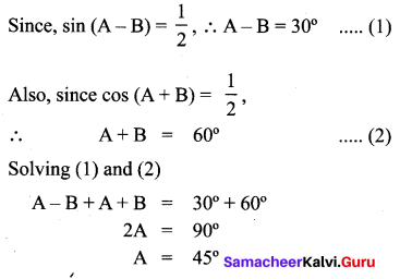 Samacheer Kalvi 10th Maths Solutions Chapter 6 Trigonometry Additional Questions 6