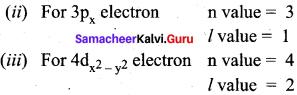 11th Chemistry Chapter 2 Book Back Answers Samacheer Kalvi