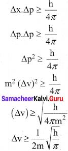 Samacheer Kalvi Guru 11 Chemistry