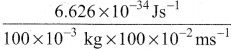Chemistry Class 11 Samacheer Kalvi