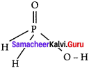 11th Chemistry Hydrogen Lesson Samacheer Kalvi
