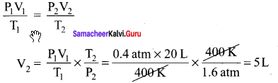 Samacheer Kalvi 11th Chemistry Solutions Chapter 8 Physical and Chemical Equilibrium-144