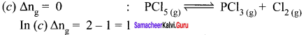 Samacheer Kalvi 11th Chemistry Solutions Chapter 8 Physical and Chemical Equilibrium-53