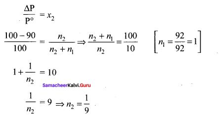 Samacheer Kalvi 11th Chemistry Solutions Chapter 9 Solutions-10