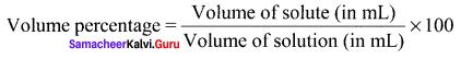 Samacheer Kalvi 11th Chemistry Solutions Chapter 9 Solutions-68