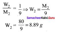 Samacheer Kalvi 11th Chemistry Solutions Chapter 9 Solutions-11