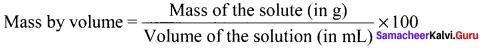 Samacheer Kalvi 11th Chemistry Solutions Chapter 9 Solutions-69