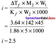 Samacheer Kalvi 11th Chemistry Solutions Chapter 9 Solutions-14