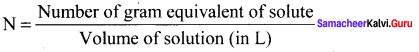 Samacheer Kalvi 11th Chemistry Solutions Chapter 9 Solutions-16