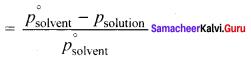 Samacheer Kalvi 11th Chemistry Solutions Chapter 9 Solutions-17