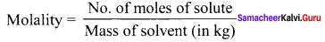 Samacheer Kalvi 11th Chemistry Solutions Chapter 9 Solutions-19
