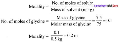 Samacheer Kalvi 11th Chemistry Solutions Chapter 9 Solutions-20