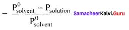 Samacheer Kalvi 11th Chemistry Solutions Chapter 9 Solutions-82