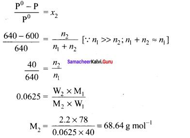 Samacheer Kalvi 11th Chemistry Solutions Chapter 9 Solutions-25